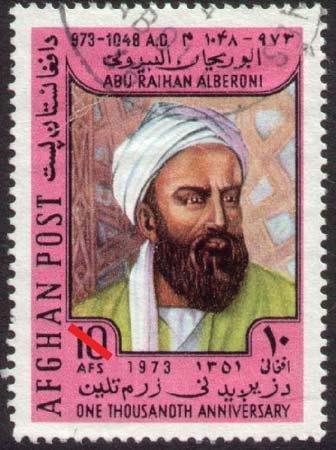 al-biruni1